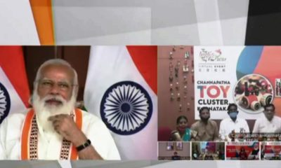 PM Modi India Toy Fair